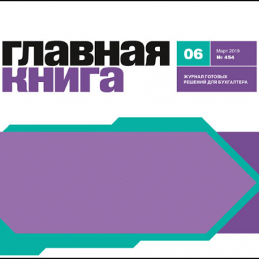 ГК №6 (обрез)
